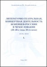 inov-cover.jpg