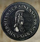 USU - ukrajinská univerzita